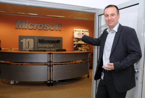 10 Godini Microsoft Bulgaria Otvoreni Vrati