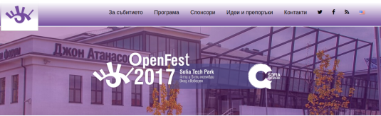 OpenFest