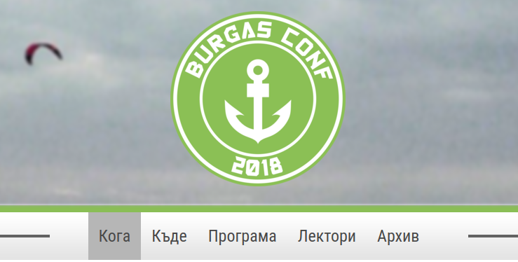 BurgasConf is this Saturday 30th of June (of course in Burgas) looking forward to see you there