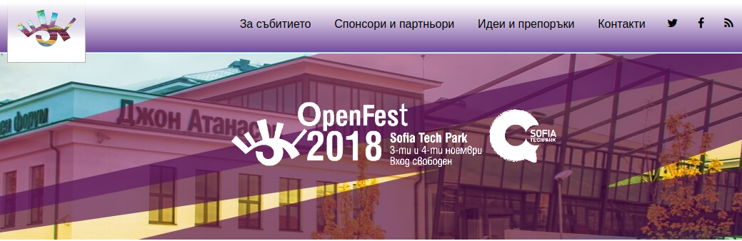 The biggest FOSS/OSHW event in Bulgaria – Open Fest is 3-4 of November