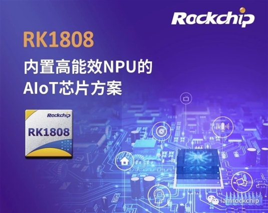 Rockchip is releasing low power SOC with NPU targeting deep